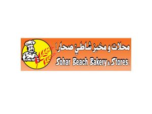 Sohar Beach Bakery & Stores