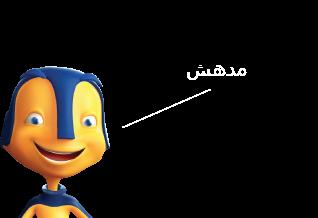075 رمز الموبايل الجديد في الأردن