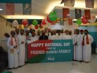 48th National Day